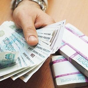 Кредит на покупку дома или личной потребности
