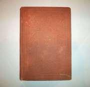 Святое Евангелие,  1912 год