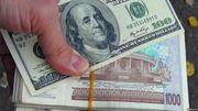Гарантийный кредит на ваш счет в течение 24 часов