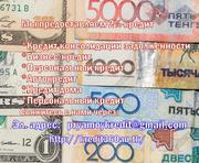Быстрый кредит одобренный и переданный без обеспечения